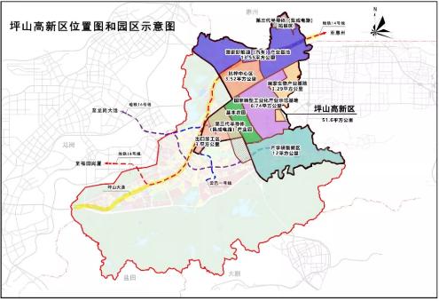 深圳坪山園區納入高新區 打造第三代半導體等產業集群