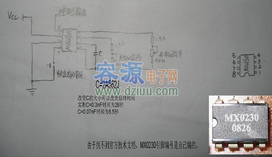 mx0230电路图,mx0230技术资料            温馨提示:将鼠标指针放在