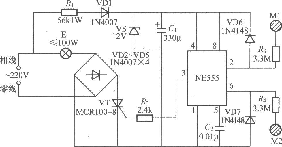 双键触摸式灯开关电路(5)
