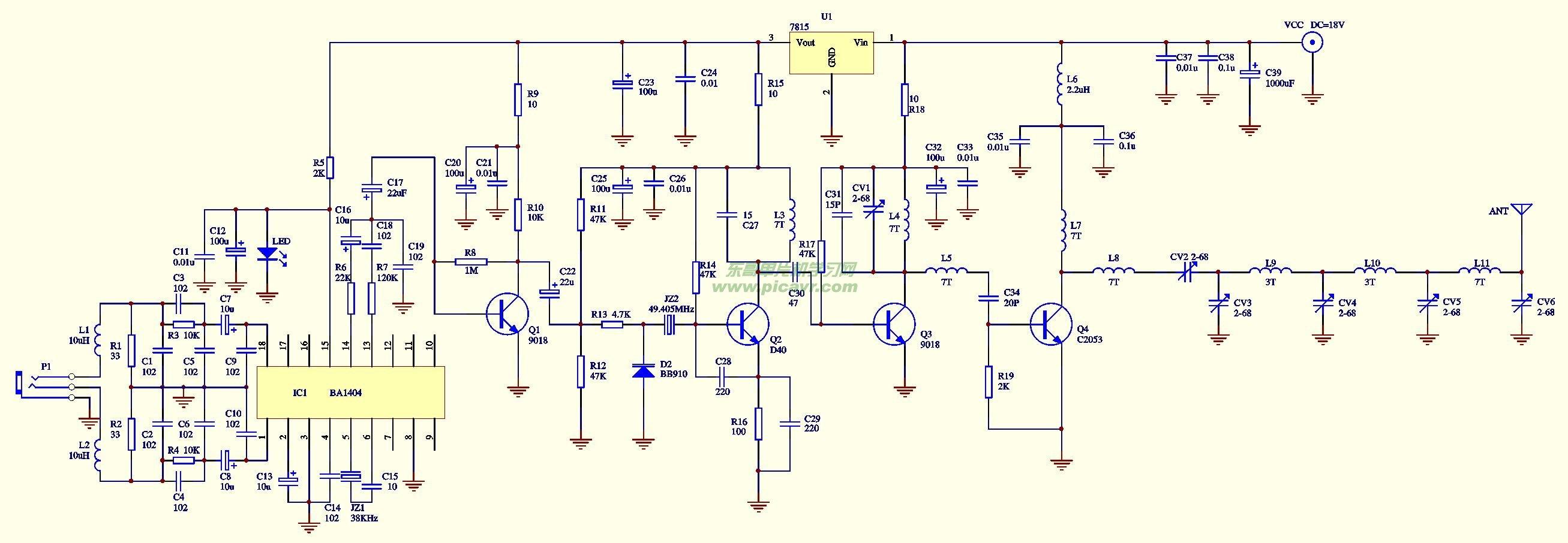 调频发射电路(1)