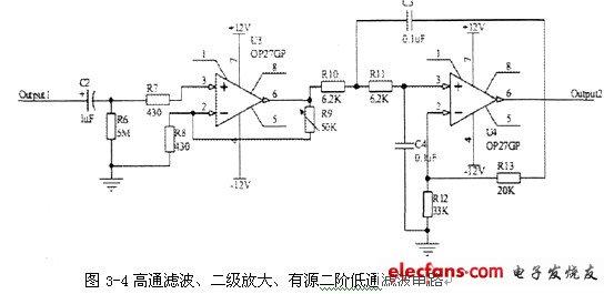 有源二阶低通滤波电路原理图