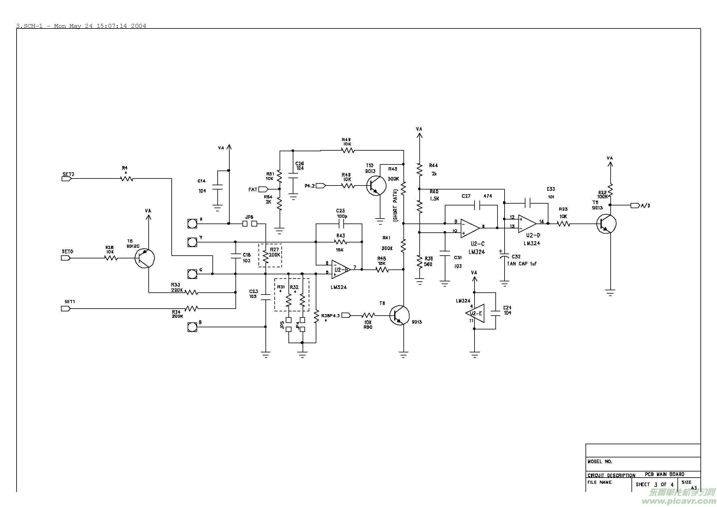 使用lm1875制作带有音调的双22w低音炮电路图