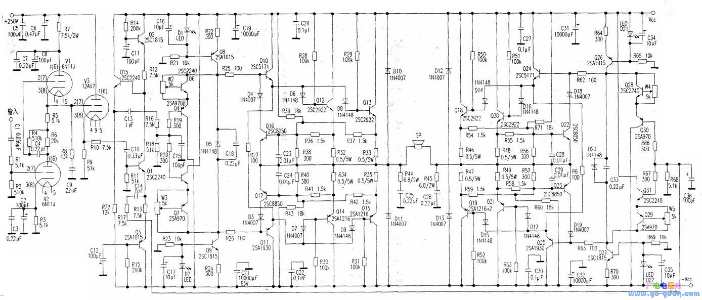 设计制作一款前胆后石大功率音频功放
