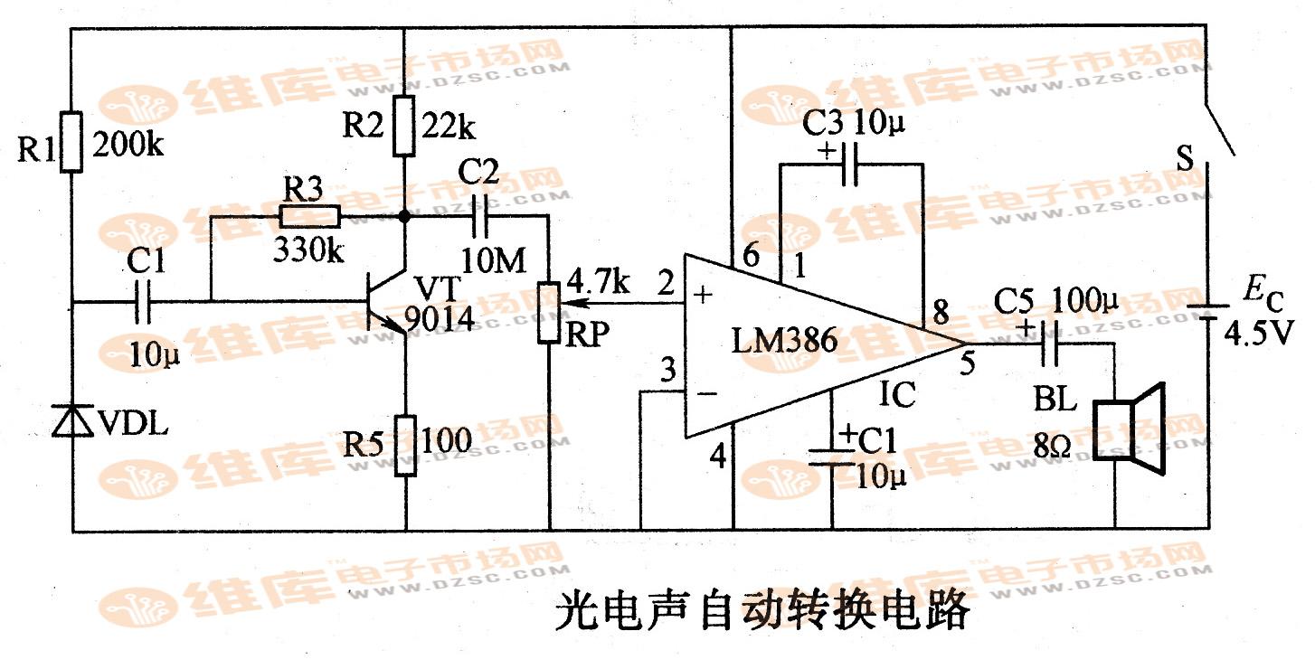 光电声自动转换电路