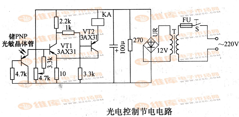 光电控制节电电路